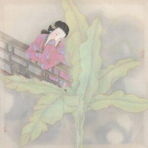 Xiaoling Guo 郭小凌