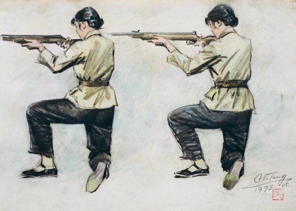 """Kneeling Aimimg, 跪姿瞄准 11x16"""",1973"""