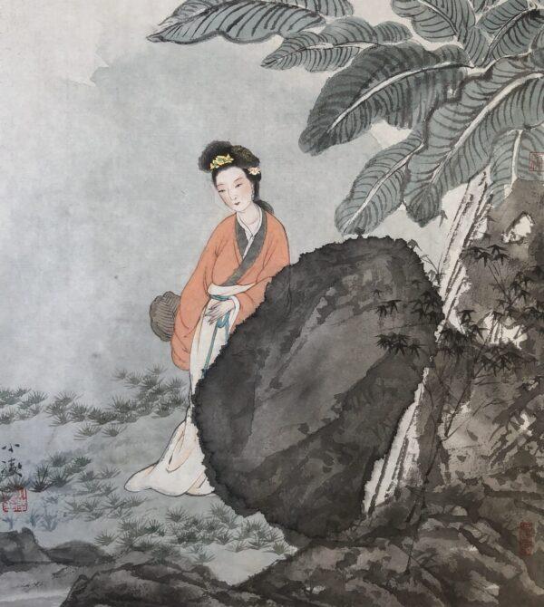 Xiaoling Guo 023 蕉荫图 39x44cm